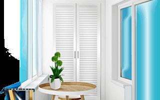 Изготовление балконов с выносом