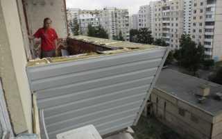Утепление балкона с наружной стороны