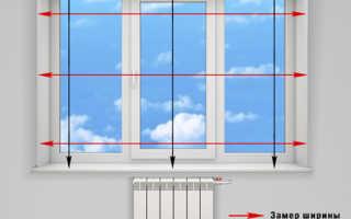 Замер горизонтальных жалюзи на пластиковые окна