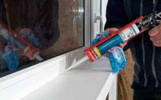 Как герметизировать пластиковые окна