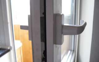 Как закрыть балконную дверь изнутри?