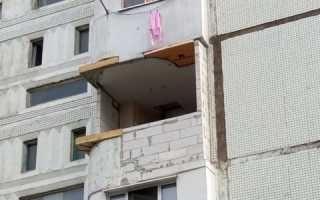 Утепление балкона газобетонными блоками
