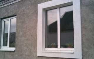 Установка обналички на пластиковые окна